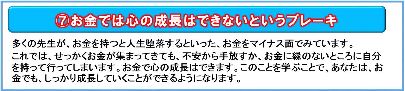 2016-07-04_2223