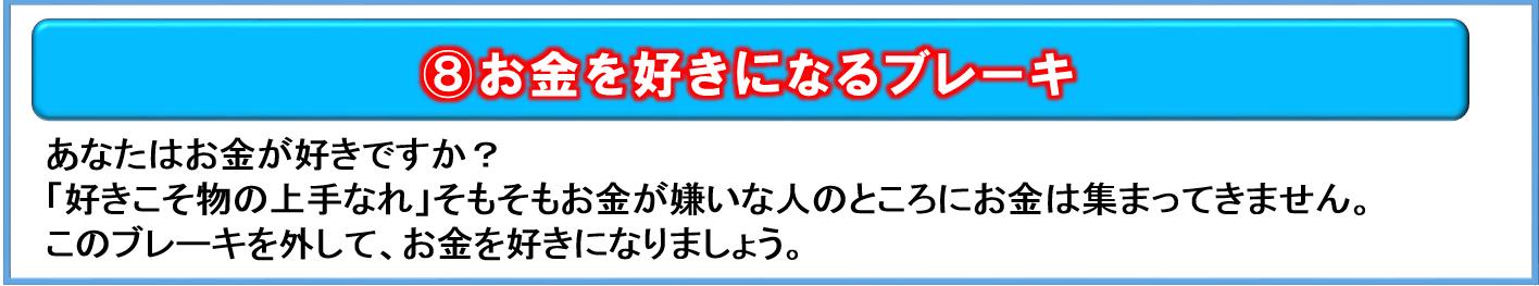 2016-07-04_2223_001
