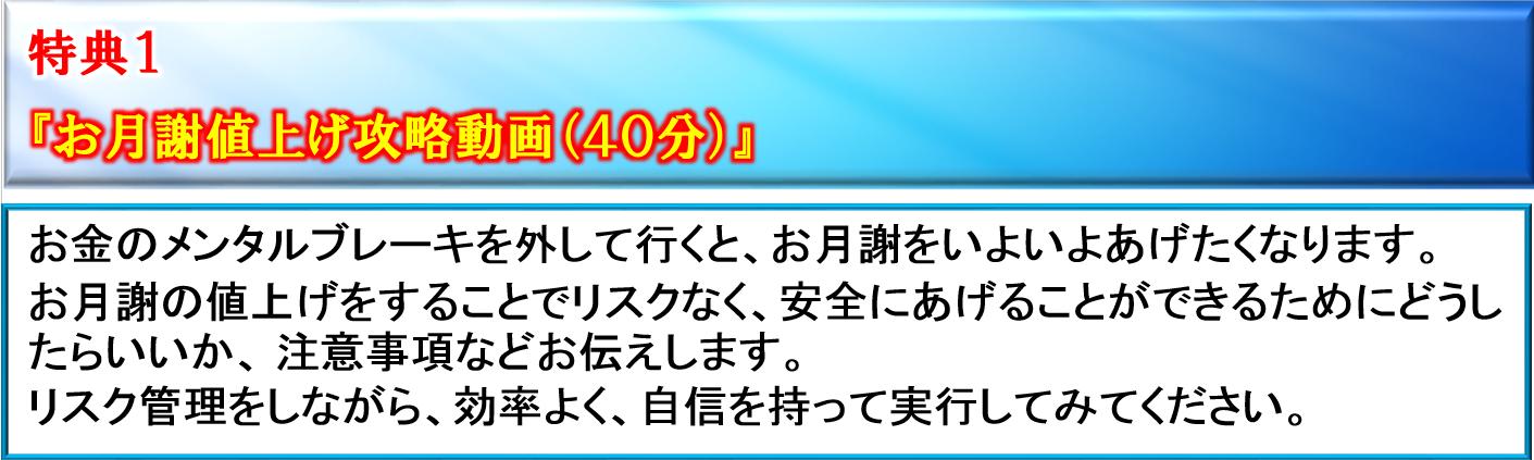 2016-09-22_1746