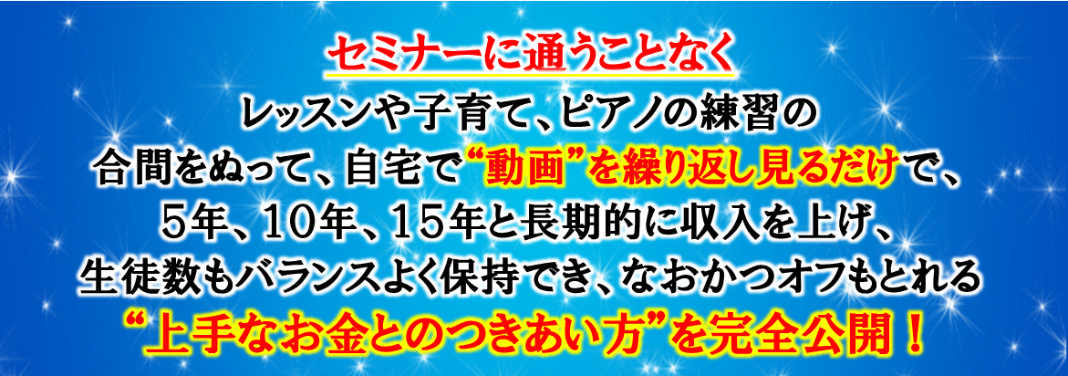 2016-09-25_2228_001