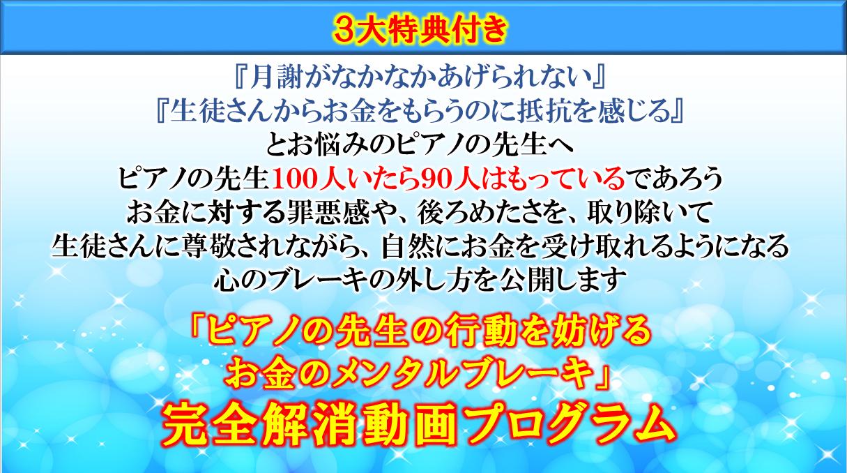 2016-09-25_2356