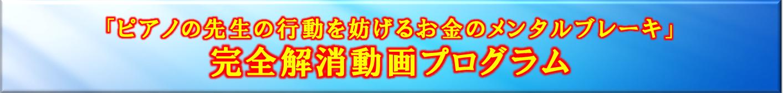 2016-09-28_2043