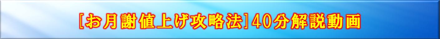 2016-09-28_2044