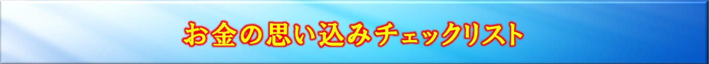 2016-09-28_2044_002