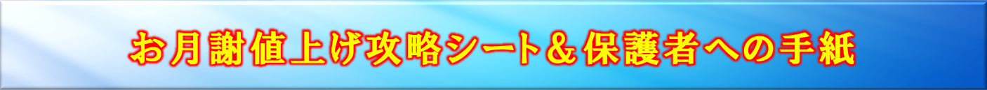 2016-10-01_1142