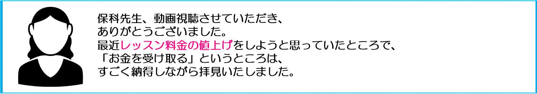 2016-10-29_1800_001