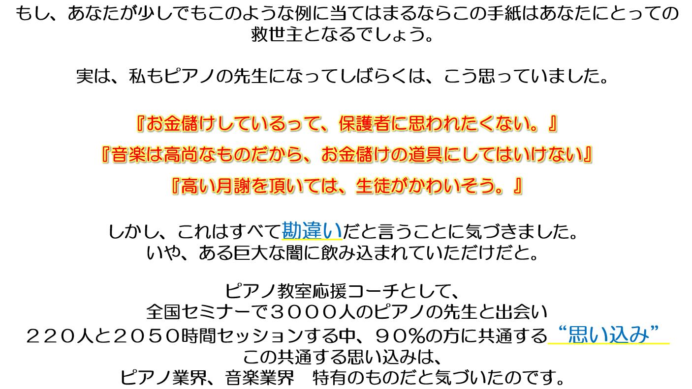 2016-10-29_2010