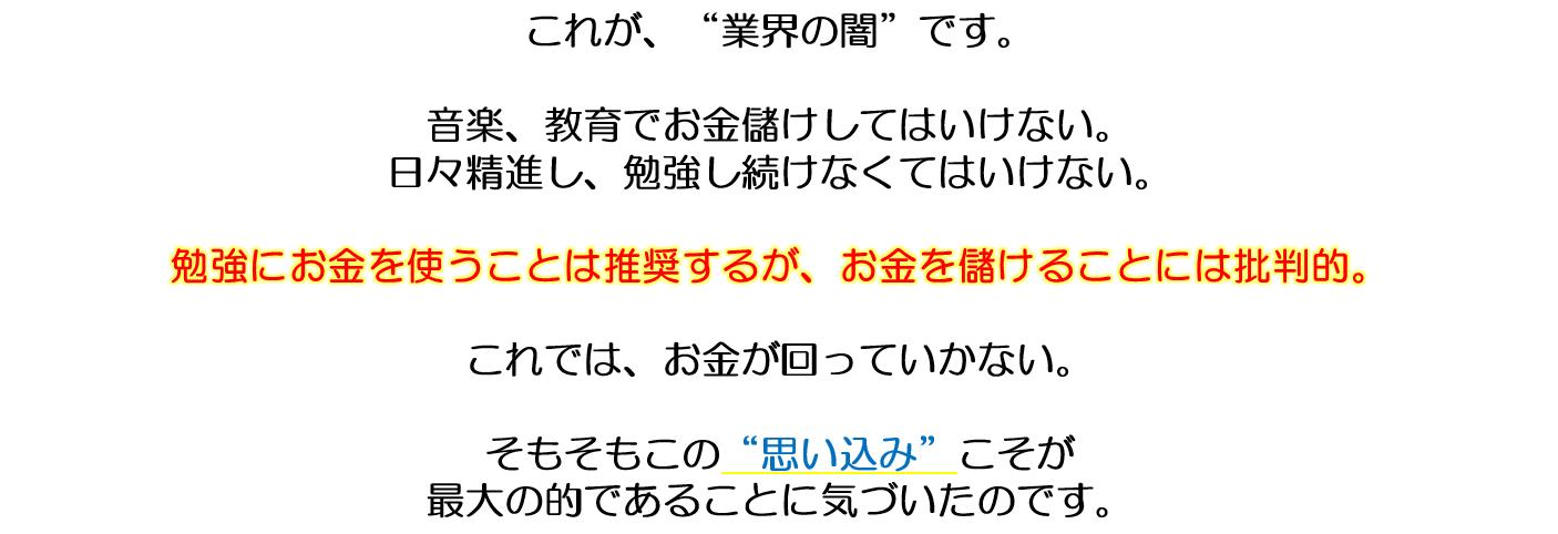 2016-10-29_2010_001