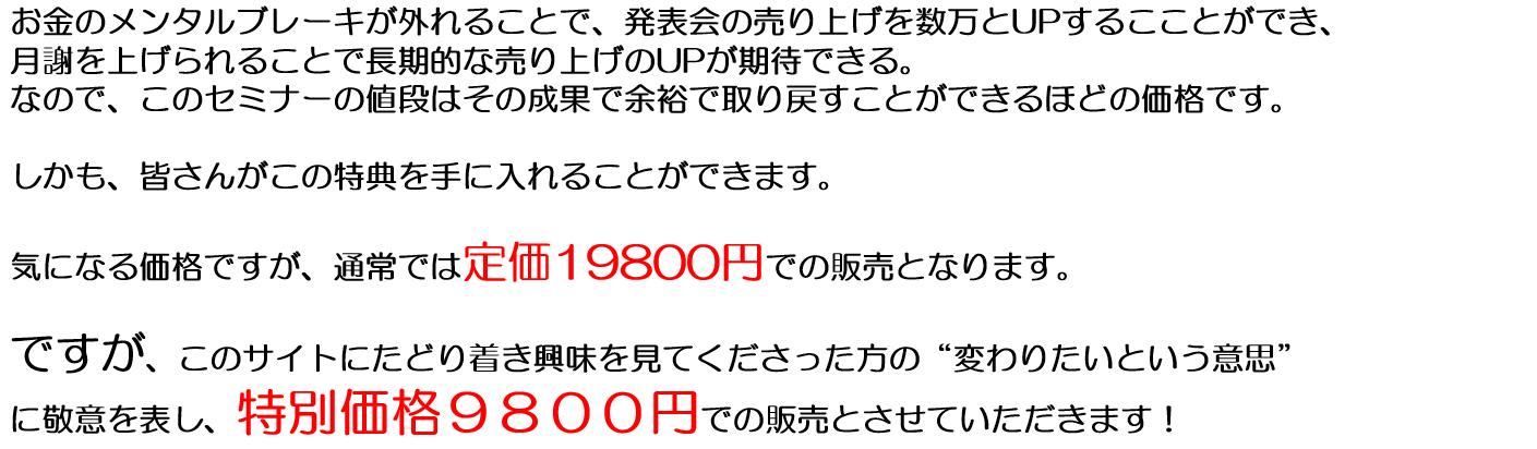2016-11-12_1101