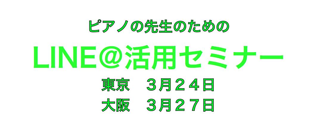 スクリーンショット 2017-02-14 15.38.23