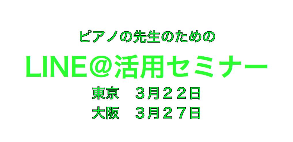 スクリーンショット 2017-02-24 10.48.39